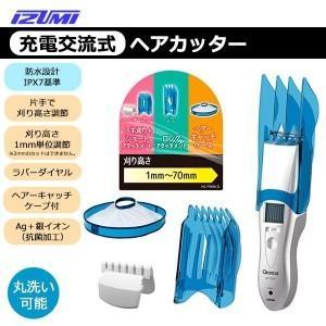 散髪 電動バリカン ヘアカッター バリカン 水洗い コードレス 充電式