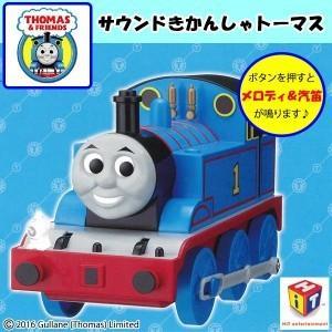 トーマス おもちゃ 3歳 機関車トーマス おもちゃ 子供電動おもちゃ