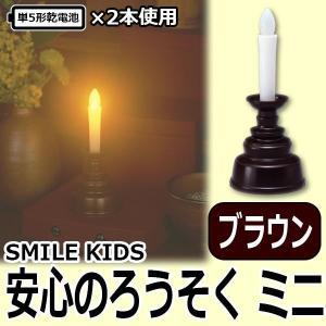 ろうそく 仏壇 電池 仏壇 ロウソク LEDライト 仏壇用 led電気ろうそく