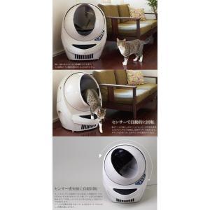 全自動 トイレ 猫 トイレ 本体 大型 猫用の全自動トイレ 猫の自動トイレ機|pocketcompany|03