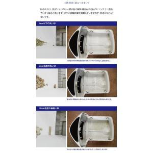 全自動 トイレ 猫 トイレ 本体 大型 猫用の全自動トイレ 猫の自動トイレ機|pocketcompany|07