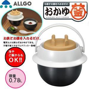 お米と沸騰したお湯を入れて約60分で、おいしいおかゆができます。出来上がり量は大人のお茶碗で約3~4...