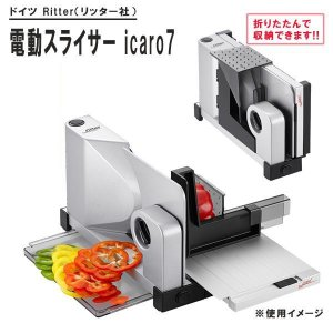 肉類はもちろん、トマトや玉ねぎなどの野菜のスライス、キャベツの千切りも出来る電動スライサーです。スラ...