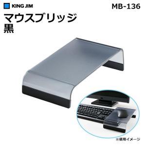 テンキー部分にかぶせるだけで、パソコン周りを広々活用できます。また、キーボードとの距離が近くなるので...