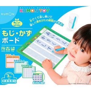 ひらがな カタカナ 数字 練習 文字 練習 子供 ひらがなボード|pocketcompany