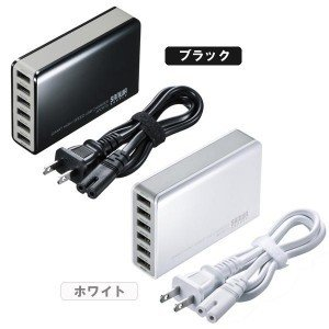 AC コンセント USB ポート 急速充電器 6ポート us...