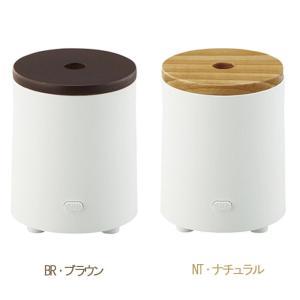アロマディフューザー 水を使わない 電池 コードレス おしゃれ プレゼント|pocketcompany|02