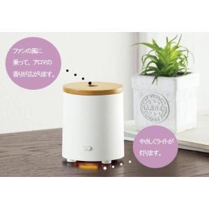 アロマディフューザー 水を使わない 電池 コードレス おしゃれ プレゼント|pocketcompany|03