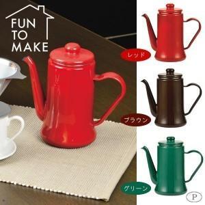 形はベーシックで使いやすく、素材をそのまま活かした色合いで、キッチンに合わせやすいコーヒーポットです...