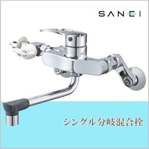 食器洗い機の給水ホースがワンタッチで接続できる分岐口付。 製造国:日本 素材・材質:青銅 付属品:分...