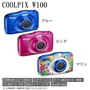 防水カメラ デジカメ 本体 ニコン 防水デジカメ 小型 デジタル防水カメラ pocketcompany