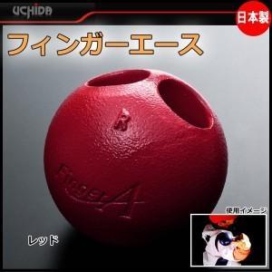 指先から全身の筋肉まで鍛えるピッチング練習器です。 製造国:日本 素材・材質:鉄 商品サイズ:直径約...