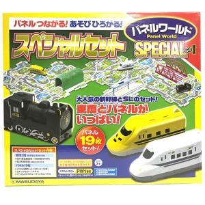 電車 おもちゃ レール 新幹線 汽車 電動 乗り物 レール おもちゃ セット