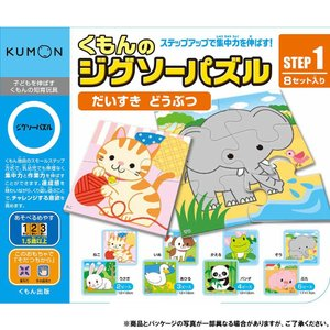 1歳半 パズル 一歳半 おもちゃ 1歳半 おもちゃ 赤ちゃん パズル|pocketcompany