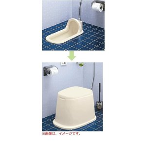 和式トイレを簡易洋式トイレ 和式トイレを洋式に簡易 和式便器を洋式便器|pocketcompany|03
