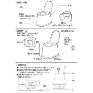和式トイレを簡易洋式トイレ 和式トイレを洋式に簡易 和式便器を洋式便器|pocketcompany|04