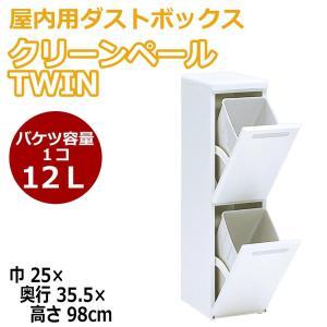鋼板製で丈夫な屋内用ダストボックスです。1つのバケツに袋を2つ取り付ける事ができますので、2~4まで...