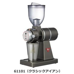 家庭用電動コーヒーミル コーヒーミル 電動 カリタ ナイスカットミル 家庭用|pocketcompany|03