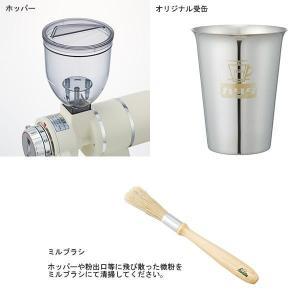 家庭用電動コーヒーミル コーヒーミル 電動 カリタ ナイスカットミル 家庭用|pocketcompany|05