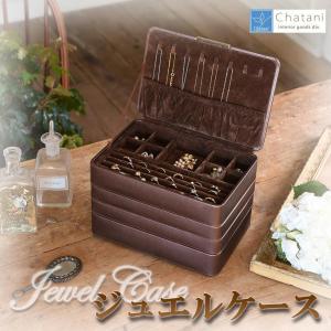 宝石箱 ジュエリーボックス 大容量 ネックレス アクセサリーケース 大容量|pocketcompany