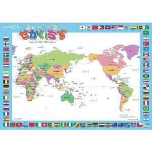 水でぬらすだけで、簡単にお風呂の壁にはることができる耐水性の特殊紙でできたポスターです。世界地図には...