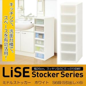 キッチンや洗面台横など、様々なスペースを有効活用できる引出し式ストッカーです。 製造国:日本 素材・...