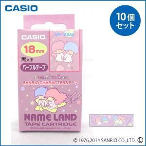 CASIO カシオ ネームランド サンリオキャラクターテープ...