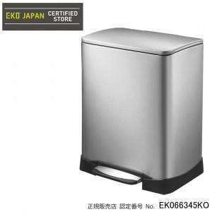 EKO イーケーオー ステンレス製ゴミ箱 ダストボックス ネオキューブ ステップ