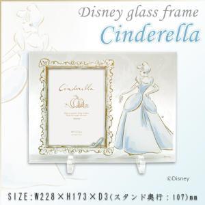 ディズニー 写真立て ガラス 結婚祝い ディズニー フォトフレーム シンデレラ