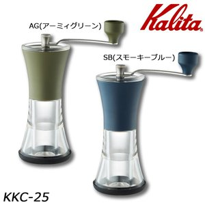 手挽きコーヒーミル セラミック コーヒーミル 手動 おしゃれ セラミックミル