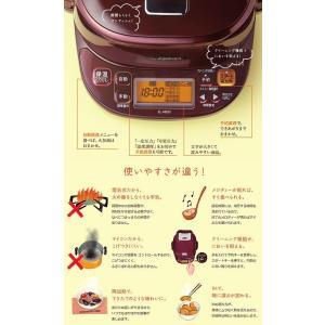 時短 自動圧力鍋 圧力鍋 電気 おしゃれ 電気圧力鍋 使いやすい 象印|pocketcompany|07