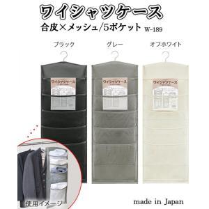 クローゼット ワイシャツ 収納 ケース ハンガー ワイシャツ 収納 pocketcompany 02