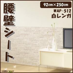 塩ビ壁紙の上から貼ることができる、のり残りなしではがせる日本製の壁紙です。「壁の汚れやキズがあり壁紙...