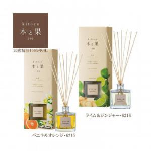 kitoca 木と果 190 天然精油100%使用 リードデ...