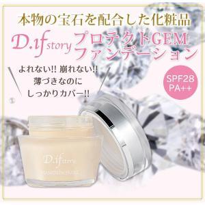 本物の宝石を配合した化粧品 D.ifstory ディフストーリー プロテクトGEMファンデーション ...