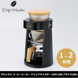 コーヒーメーカー 一人用 コンパクト ハンドドリップコーヒー...