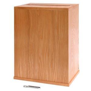 A4判用紙や角2封筒を折り曲げずに投入できます。 製造国:日本 素材・材質:木製(MDF)・木地塗 ...