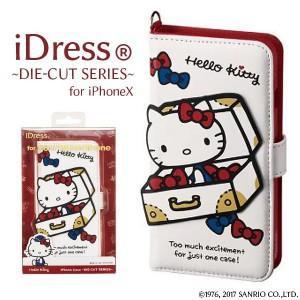 3e2da2276e ハローキティ スマホケース 手帳型 キティちゃん スマホケース iphoneX