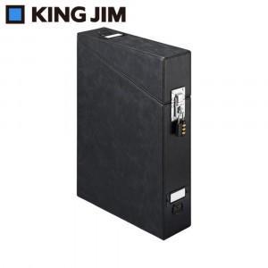 5cb25ab463 ダイヤル鍵付き書類ケース 鍵付き書類ケース ドキュメントケース A4 革