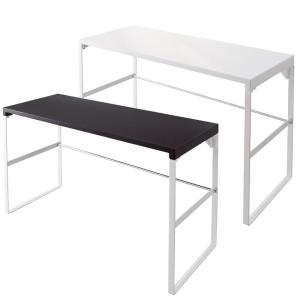 机の上に置く棚 机上 整理 机上棚 デスクラック 机上ラック おしゃれ