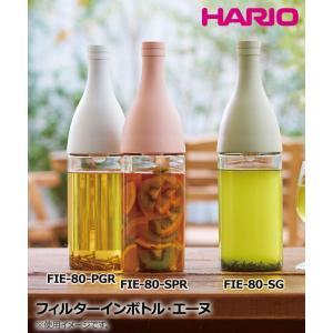ボトルに茶葉と水を入れるだけ。注ぎ口の内側にフィルターがセットされているのでそのままお茶を注げます。...
