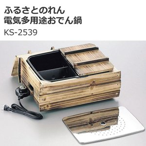 電気式おでん鍋 おでん鍋 家庭用 電気 電気おでん器 家庭用おでん器 pocketcompany