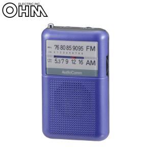 ワイドFM対応(FM補完放送)の高感度コンパクトラジオです。小さくてもクリアな音質で、手のひらサイズ...