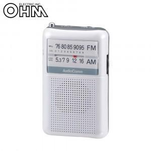 ワイドFM(FM補完放送)対応の高感度コンパクトラジオです。小さくてもクリアな音質で、手のひらサイズ...