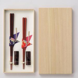 六角の夫婦箸です。 製造国:日本 素材・材質:箸:天然木(クメア)・天然漆塗装箸置:天然木(タモ)・...