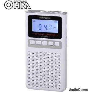 本機の録音マイクで、周囲の音声をマイクロSDカードに録音できます。ラジオ局自動メモリー登録機能(AT...