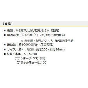 電動歯ブラシ 子供 キャラクター キティちゃん 歯ブラシ 電動 子供用 pocketcompany 03