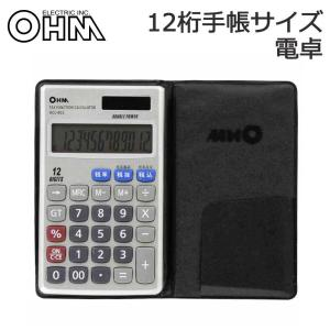 45427813fa 電卓 手帳型(電卓)の商品一覧|キッチン、日用品、文具 通販 - Yahoo ...