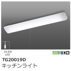 3100lmの明るいキッチンライトで調理中の手元も明るく照らします。 製造国:日本 素材・材質:鉄、...