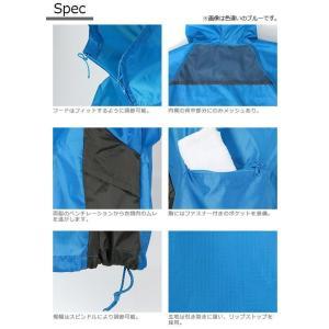 カジメイク Air-one快適ヤッケ グレープ M 2271|pocketcompany|03